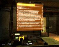 Немного сюжетных подробностей вы можете узнать из текстовых сообщений в компьютерах. Если, конечно, найдете способ их запустить.
